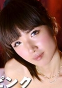 Gachinco – gachig212 – Yuu