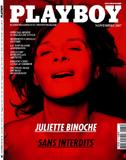 Juliette Binoche I'm looking forward to this mag! Foto 25 (Жюльет Бинош Я с нетерпением жду этого маг! Фото 25)