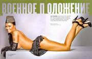 Татьяна Герасимова (Tatyana Gerasimova) - Playboy Май 2009 (5-2009) Russia