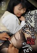 Heyzo – 774 – Yui Watanabe