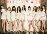 Korean Pop Group SNSD (Girls Generation) for GQ Japan August 2011