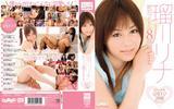 mottto_spnd001b_cover.jpg